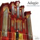 作曲家名: Ka行 - アダージョ〜パイプオルガンで聴く名曲〜[CD] / 紙屋信義