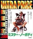 ウルトラプライス版 ミスター・ノーボディ [数量限定版][Blu-ray] / 洋画