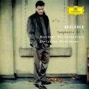 作曲家名: Ka行 - ブルックナー: 交響曲第5番 [SHM-CD][CD] / クリスティアン・ティーレマン (指揮)