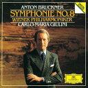 作曲家名: Ka行 - ブルックナー: 交響曲第8番 [SHM-CD][CD] / カルロ・マリア・ジュリーニ (指揮)