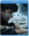 ダンケルク ブルーレイ&DVDセット[Blu-ray] / 洋画