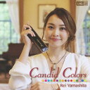 藝人名: R - Candid Colors [UHQCD][CD] / 山下伶