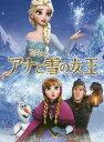 DiSNEYアナと雪の女王[本/雑誌] / もきかずこ/文