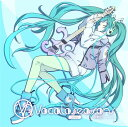 EXIT TUNES PRESENTS Vocaloseasons feat.初音ミク 〜Winter〜 CD / オムニバス