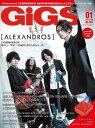 GiGS (ギグス) 2018年1月号 【表紙 付録】 Alexandros ステッカー 本/雑誌 (雑誌) / シンコーミュージック