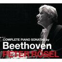 Composer: Ha Line - ベートーヴェン: ピアノ・ソナタ全集BOX [UHQCD][CD] / ペーター・レーゼル (ピアノ)