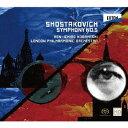 作曲家名: Ka行 - ショスタコーヴィチ: 交響曲 第5番[CD] / 小林研一郎、ロンドン・フィルハーモニー管弦楽団