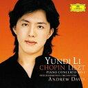 ショパン&リスト: ピアノ協奏曲第1番 [SHM-CD][CD] / ユンディ・リ (ピアノ)
