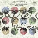 作曲家名: Ta行 - バッハの錬金術 Vol.2 #2/4 適正律クラヴィーア曲集 第1集・第2集 第7番〜第12番[CD] / 武久源造