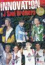 三代目J Soul Brothers INNOVATION 三代目J Soul Brothers Photo report 本/雑誌 (単行本 ムック) / EXILE研究会/編