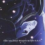 「魔法使いの嫁」オリジナルサウンドトラック1[CD] / アニメサントラ (音楽: 松本淳一)