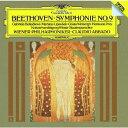 作曲家名: Ka行 - ベートーヴェン: 交響曲第9番「合唱」 [SHM-CD][CD] / クラウディオ・アバド (指揮)