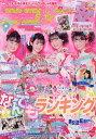 ニコ☆プチ 2018年2月号 【付録】 NARUMIYA 5大ブランド手帳[本/...