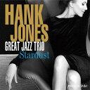 藝人名: H - Stardust (ハンク・ジョーンズ生誕100周年記念 紙ジャケット) [限定盤][CD] / ハンク・ジョーンズ・グレイト・ジャズ・トリオ