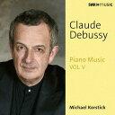 ドビュッシー: ピアノ作品集 第5集 CD / ミヒャエル コルスティック