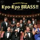 作曲家名: Ka行 - 京響ブラス!!〜オーケストラ・スピンオフ[CD] / 京都市交響楽団ブラス・アンサンブル