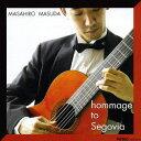 作曲家名: Ka行 - セゴビアへのオマージュ/益田正洋[CD] / クラシックオムニバス