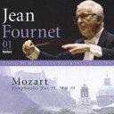 作曲家名: Sa行 - モーツァルト: 交響曲35番 ニ長調K.385「ハフナー」他[CD] / ジャン・フルネ (指揮)