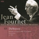 Symphony - ドビュッシー: 牧神の午後への前奏曲 夜想曲 海[CD] / ジャン・フルネ (指揮)