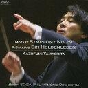 作曲家名: Ya行 - モーツァルト: 交響曲第29番 イ長調 K.201(186a) 他[CD] / 山下一史 (指揮)