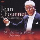 Composer: Sa Line - フランス&ドイツ序曲集[CD] / ジャン・フルネ(指揮)/東京都交響楽団