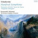 Composer: A Line - チャイコフスキー: マンフレッド交響曲、歌劇「エウゲニー・オネーギン」より「ポロネーズ」、「ワルツ」[CD] / 秋山和慶 (指揮)
