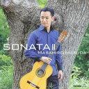 作曲家名: Ma行 - ソナタ 2[CD] / 益田正洋 (ギター)