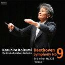 作曲家名: Ka行 - ベートーヴェン 交響曲 第9番 ニ短調 作品125「合唱付き」[CD] / 小泉和裕(指揮)、九州交響楽団
