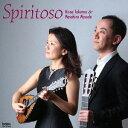Composer: Ta Line - Spiritoso[CD] / 竹間久枝(マンドリン)、益田正洋(ギター)