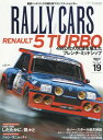 RALLY CARS Vol.19 (サンエイムック)[本/雑誌] / 三栄書房