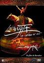 【送料無料選択可!】騎馬オペラ・ジンガロ/2005年初来日公演演目「Lonta-ルンタ」 / 舞台