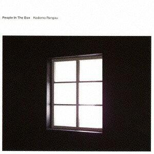 Kodomo Rengou[CD] / People In The Box