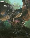 モンスターハンター:ワールド攻略ガイド PS4[本/雑誌] (単行本・ムック) / KADOKAWA