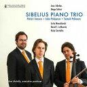 作曲家名: Sa行 - シベリウス・ピアノ三重奏団[CD] / シベリウス・ピアノ三重奏団
