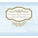 ネオ アンジェリーク ヴォーカルコンプリートBOX [数量限定生産][CD] / アニメ