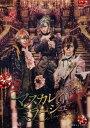 舞台「劇団シャイニング from うたの☆プリンスさまっ♪『マスカレイドミラージュ』」 Blu-ray / 舞台