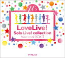 ラブライブ! Solo Live! collection Memorial BOX III [完全生産限定][CD] / μ's