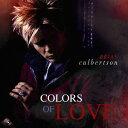 藝人名: B - Colors of Love[CD] / ブライアン・カルバートソン