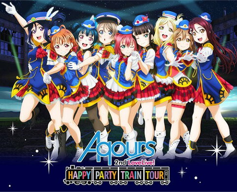ラブライブ! サンシャイン!! Aqours 2nd LoveLive! HAPPY PARTY TRAIN TOUR Memorial BOX[Blu-ray] / Aqours