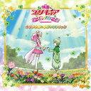 「映画プリキュアスーパースターズ!」オリジナルサウンドトラック[CD] / アニメサントラ (音楽: 林ゆうき)