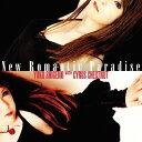 藝人名: Y - New Romantic Paradise[CD] / しげのゆうこ with サイラス・チェスナット
