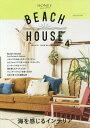 RoomClip商品情報 - BEACH HOUSE 4 (NEKO)[本/雑誌] / ネコパブリッシング