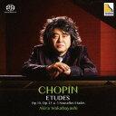 Composer: Wa Line - ショパン: エチュード全集 作品10、作品25、3つの新練習曲 [HQ-Hybrid CD][SACD] / 若林顕 (ピアノ)