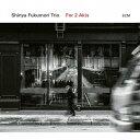Artist Name: S - フォー・トゥー・アキズ[CD] / Shinya Fukumori Trio