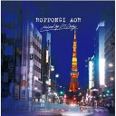 Artist Name: V - ROPPONGI AOR[CD] / オムニバス