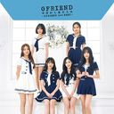 CD, DVD, Instruments - 今日から私たちは 〜GFRIEND 1st BEST〜 [DVD付初回限定盤 B][CD] / GFRIEND