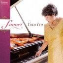 作曲家名: A行 - favoriを弾く[CD] / 伊藤曜子 (ピアノ)