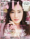 with (ウィズ) 2018年5月号 【表紙】 北川景子 【付録】 Apuwe...