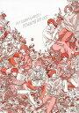 オールナイトニッポンi おしゃべやDVD Rm007「おしゃべやなあけおめ」[DVD] / オムニバス