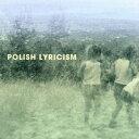Artist Name: V - ポーランド・リリシズム[CD] / オムニバス